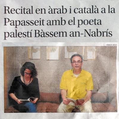 6_bassem_r7